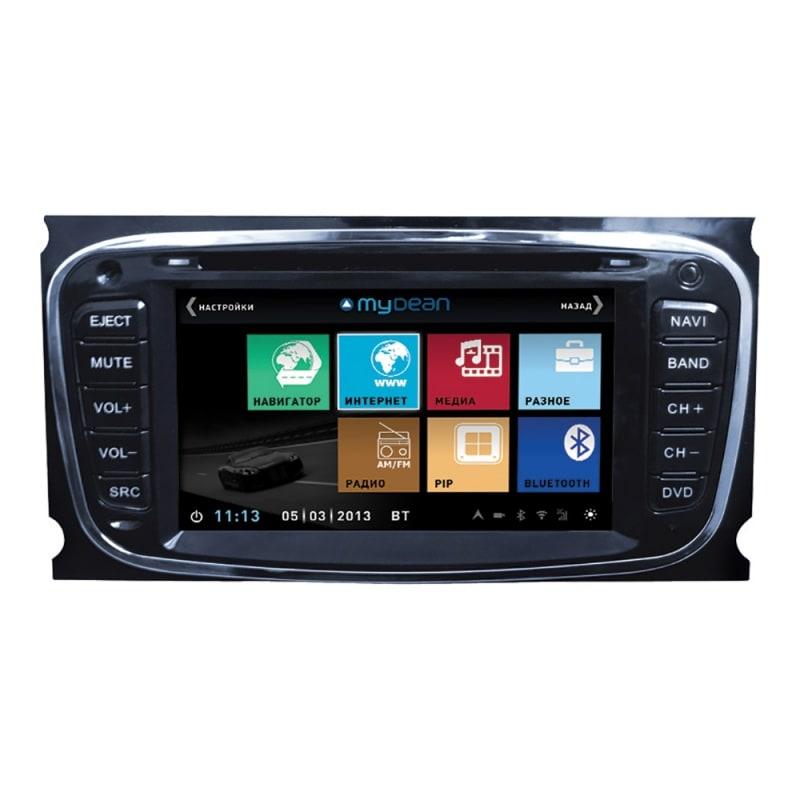 Интернет Магазин автомобильной мультимедии car-audio.su