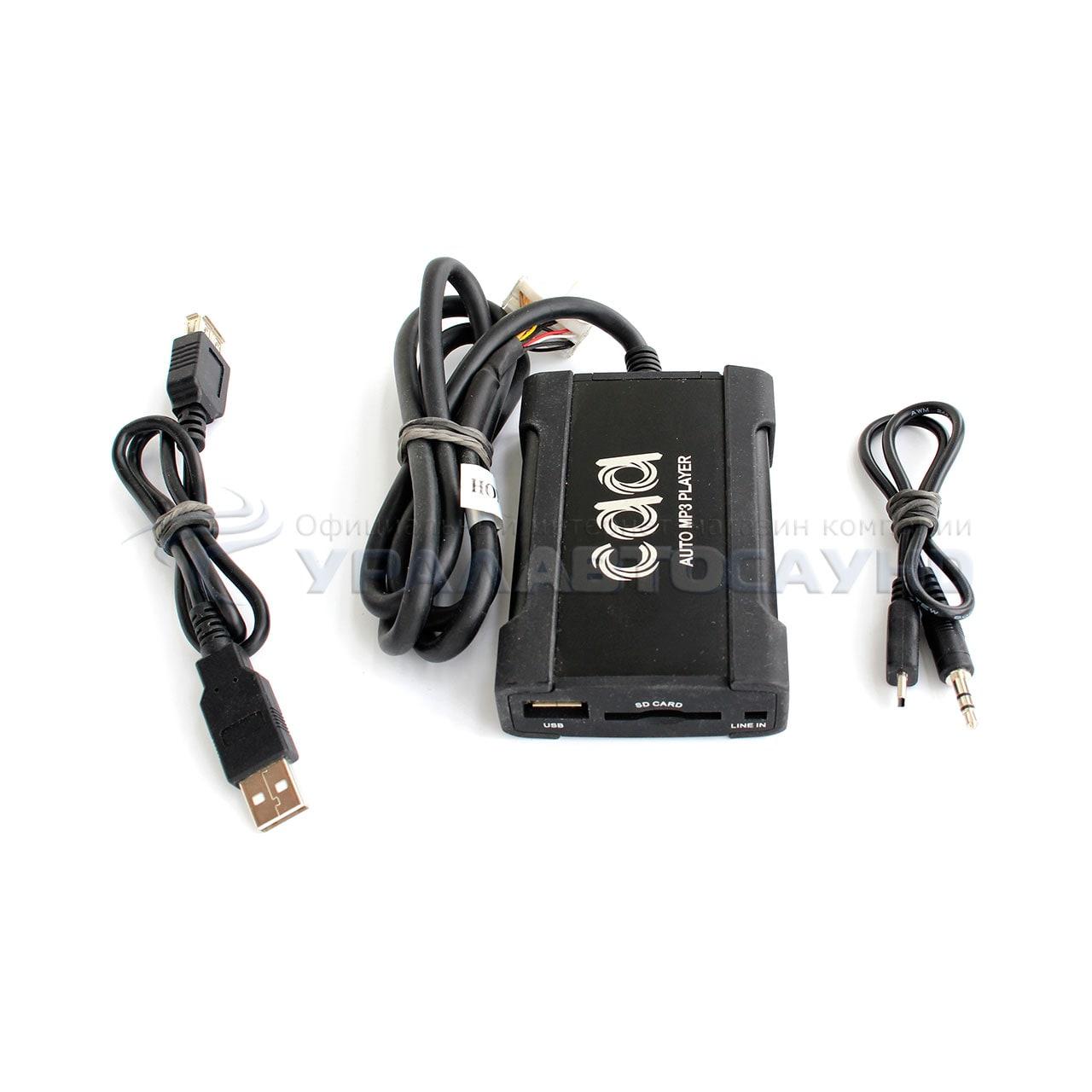 Цифровой чейнджер Caa Auto MP3 Player