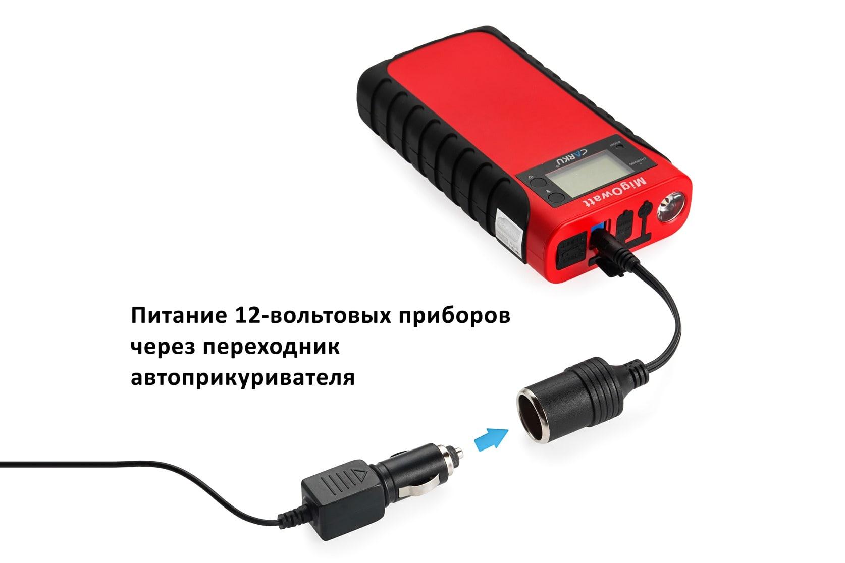 Зарядное в машину для телефона своими руками