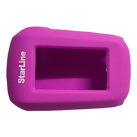 StarLine A62/A64/A65/A92/A94/A95/T94 (фиолетовый)