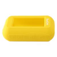 StarLine E60/E61/E63/E66/E90/E91/E93/E96 (жёлтый)