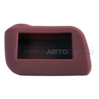 Защитный чехол для брелка StarLine A63/A66/A93/A96 (бордовый)