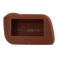 Защитный чехол для брелка StarLine A63/A66/A93/A96 (коричневый)