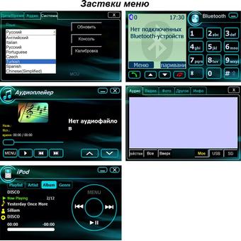 Штатная магнитола Intro CHR-0750