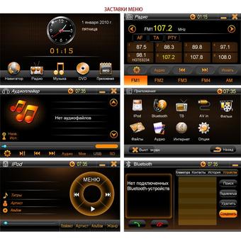 Штатная магнитола Intro CHR-1510