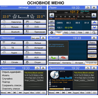 Intro CHR-8692