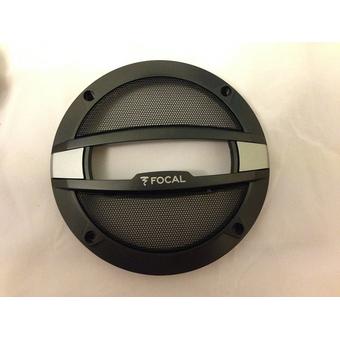 Компонентная акустика Focal Auditor R-130S2