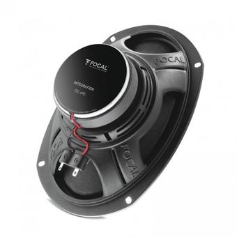Коаксиальная акустика Focal ISC 690