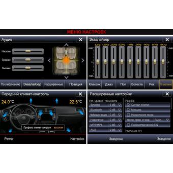 Штатная магнитола Intro CHR-8612