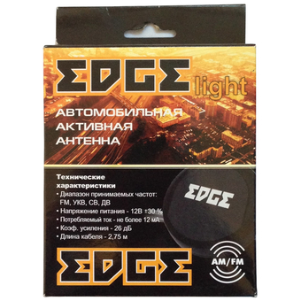 Внутрисалонная радио антенна EDGE Light