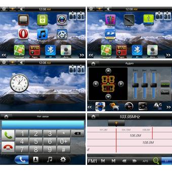 Мультимедийный ресивер Intro CHR-7735