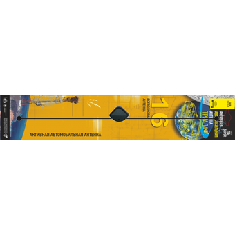 Внутрисалонная радио антенна Триада-16 Super