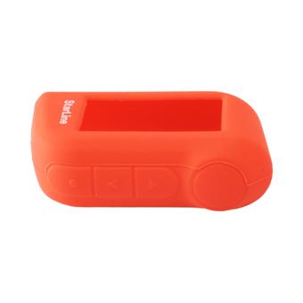 Защитный чехол для брелка StarLine A63/A66/A93/A96 (красный)