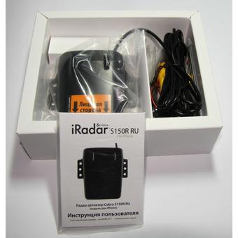 Радар-детектор Cobra iRad S150R RU