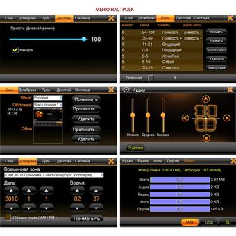 Штатная магнитола Intro CHR-6296