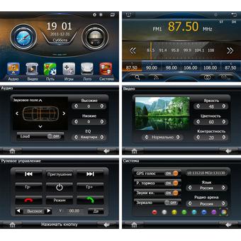 Мультимедийный ресивер Intro CHR-7120