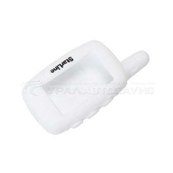 Силиконовый чехол на StarLine A4/A6/A8/A9/V5/24v (белый)
