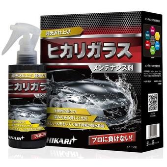Защитное покрытие  Hikari Conditioner