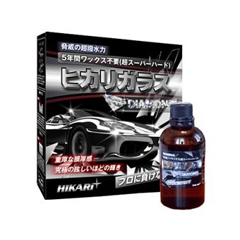 Hikari Diamond Professional