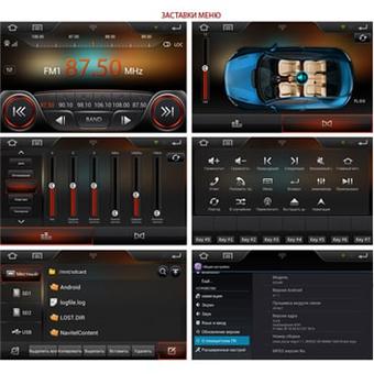 Мультимедийный ресивер Intro AHR-7280
