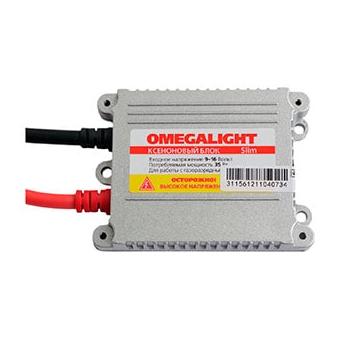 OmegaLight Slim