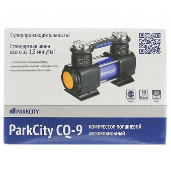 Компрессор ParkCity CQ-9