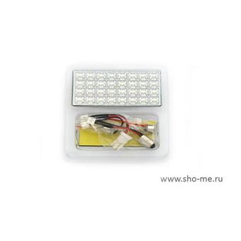 Sho-me PA-48