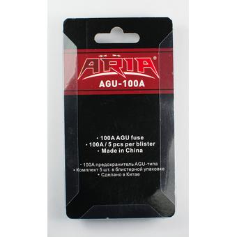 Предохранитель ARIA AGU-100A