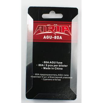 Предохранитель ARIA AGU-80A