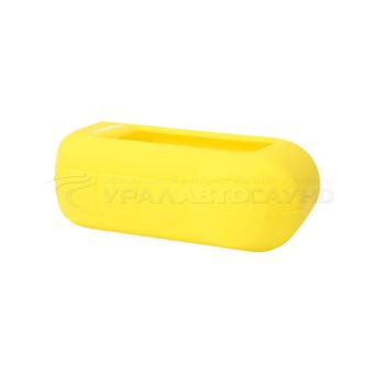 Защитный чехол для брелка StarLine A63/A66/A93/A96 (жёлтый)