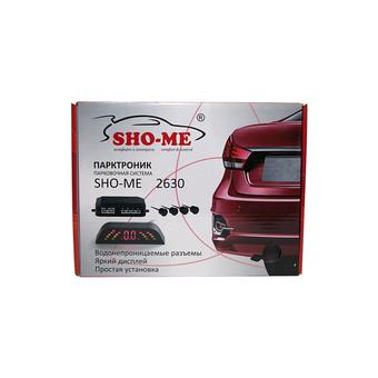 Sho-me 2630 (4) B
