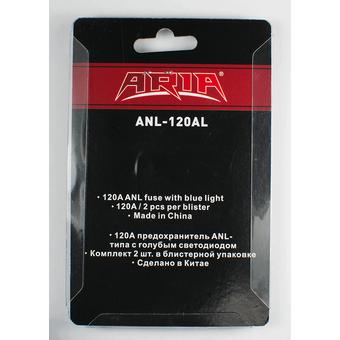 Предохранитель ARIA ANL-120AL