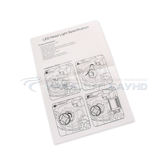 ClearLight H8/H9/H11 4300 lm