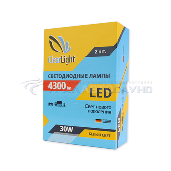 ClearLight H3 4300 lm