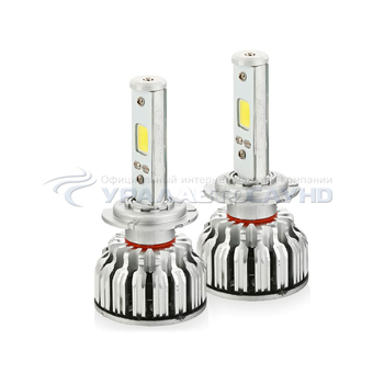 ClearLight H7 2800 lm