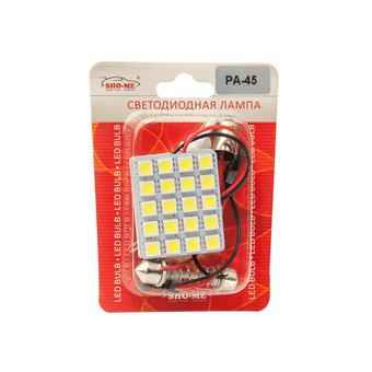 Светодиодная панель Sho-me PA-45
