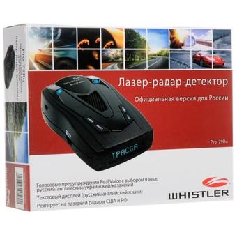 Whistler PRO-79 Ru