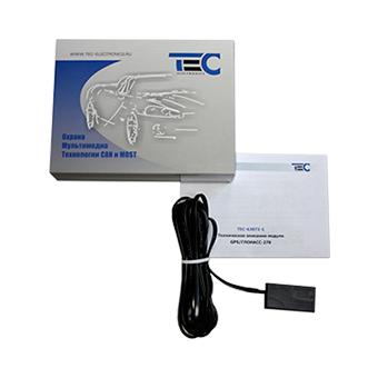 GPS/ГЛОНАСС-маяк TEC GPS/ГЛОНАСС-270