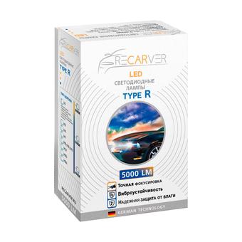 Recarver LED Type R H27 5000 lm
